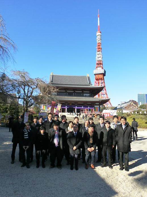 東京本社初詣